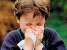 грипп карантин